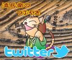 川本ポンプの通販サイト<BR>